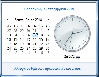 clock_pop_up